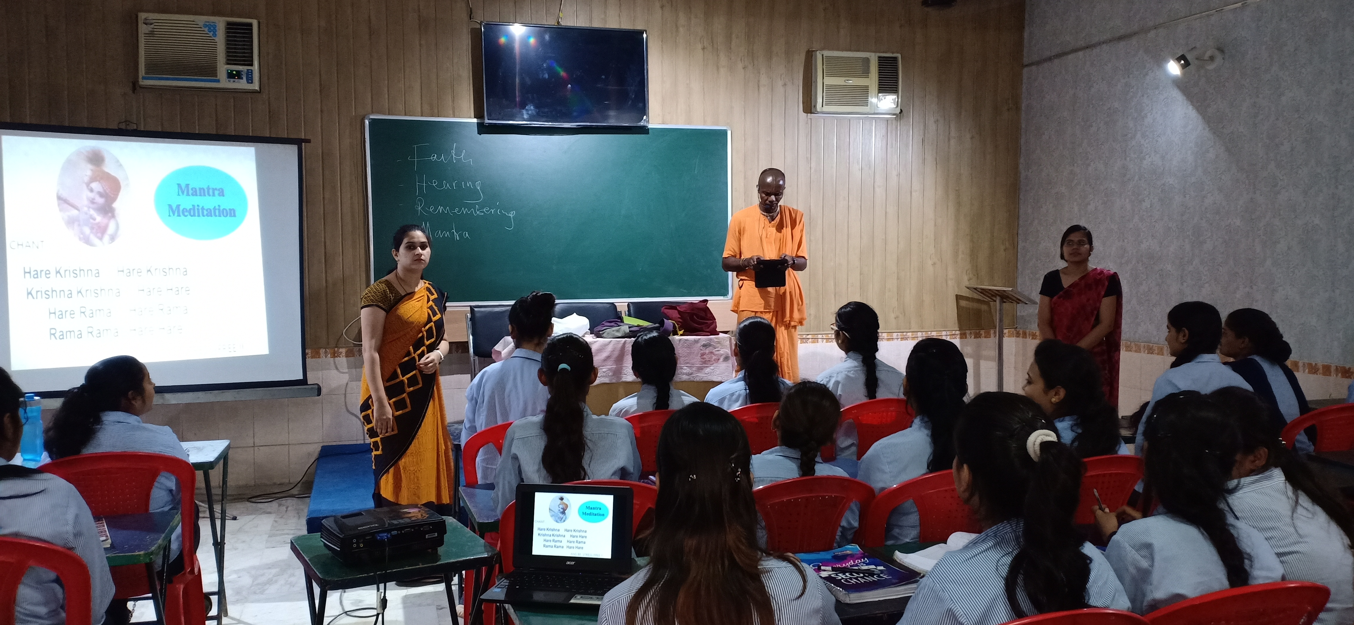 Talk on Role and Importance of Motivation in Education by respected Sir Tribhuvannath Das (21-09-2019)